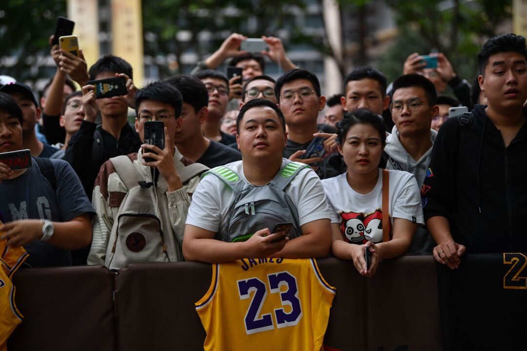 Lakers fans in Shanghai