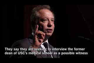 After a baby suddenly dies, a 911 call from USC's former medical school dean sparks detectives' interest