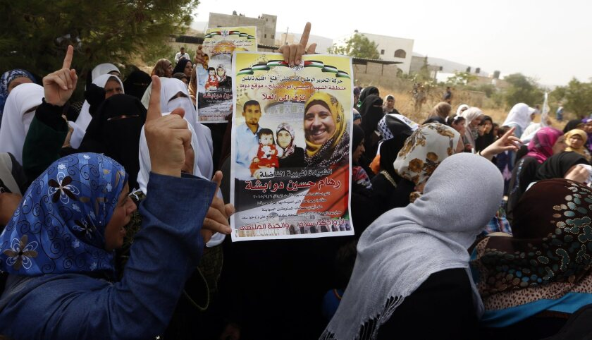 Funeral for settler attack victim in West Bank