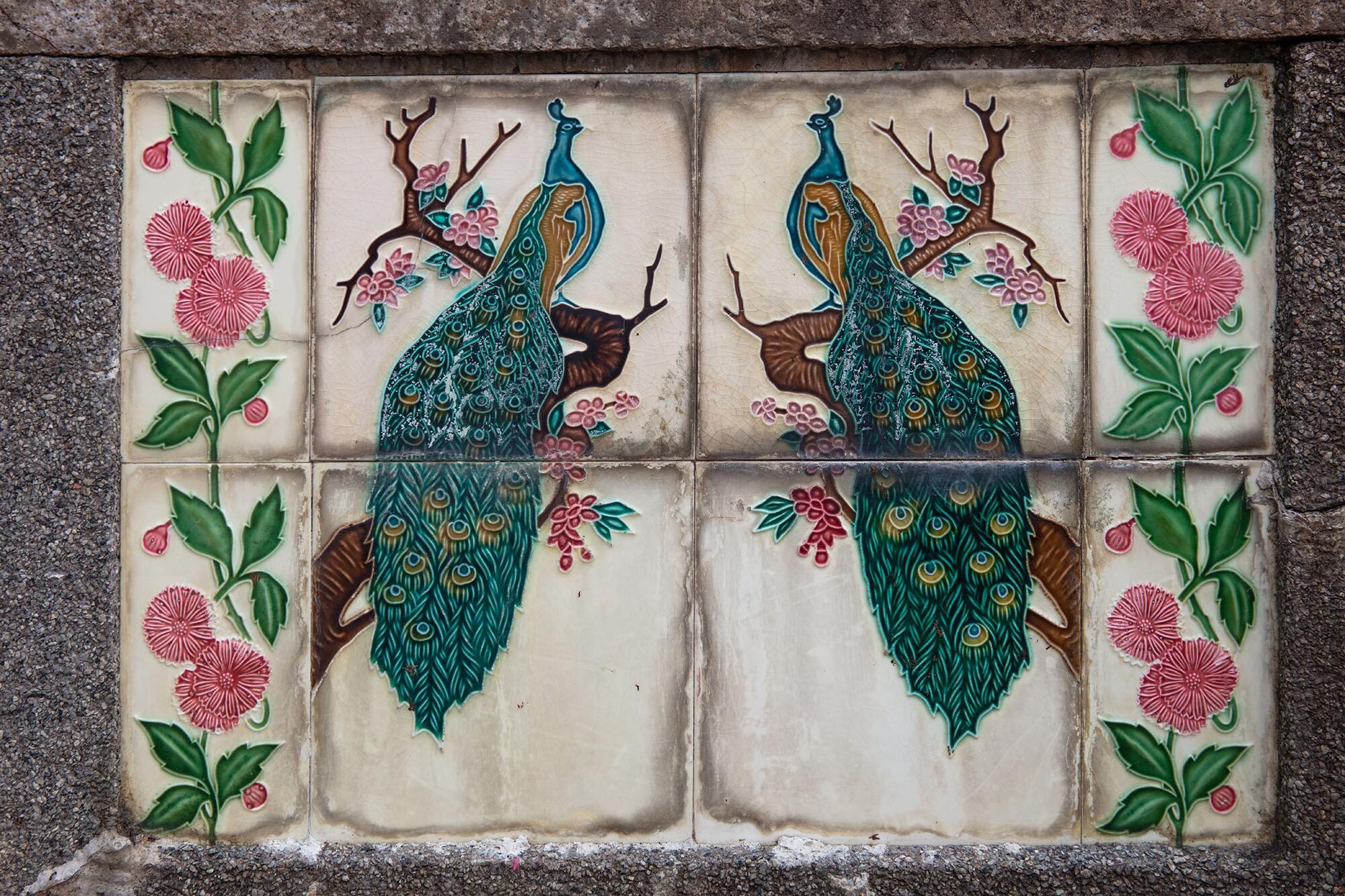 Decorative tiles at Bukit Brown Cemetery