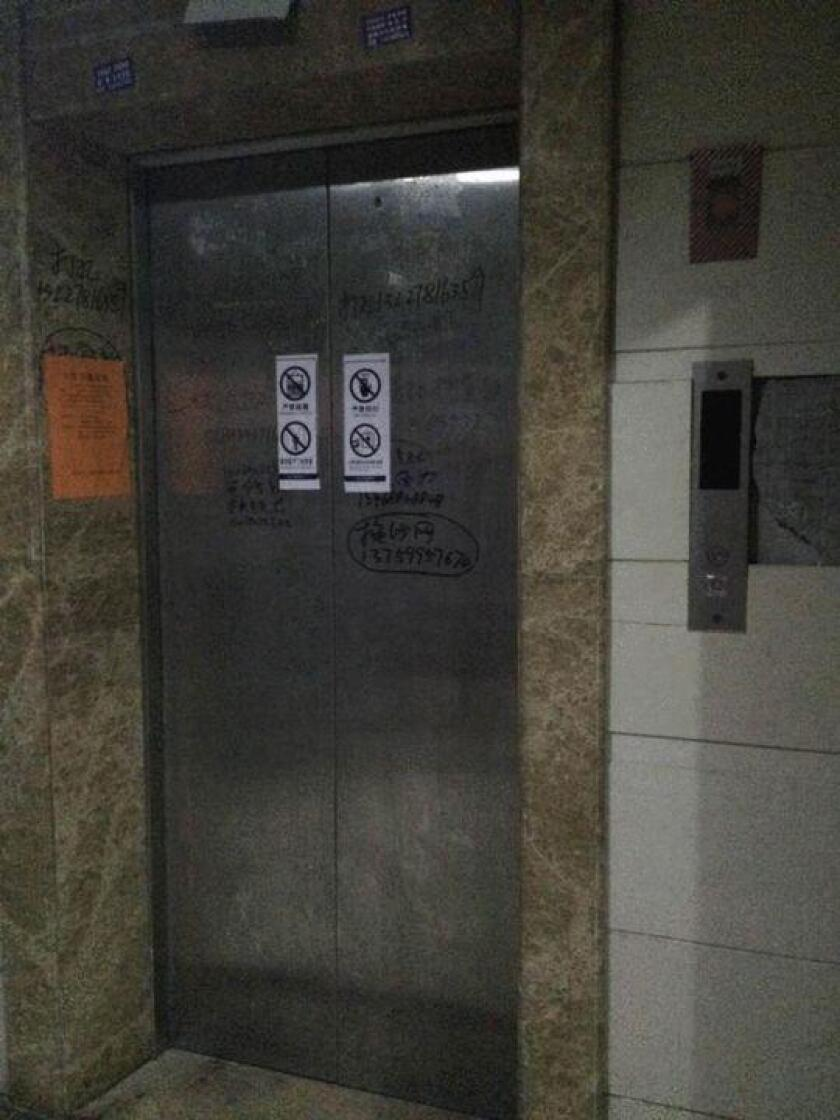The elevator in a residential complex in Xi'an, China, where a woman was trapped and starved to death.