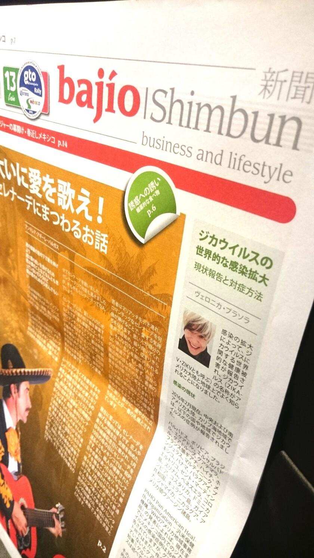 El bajío Shimbun ya circula en el Bajío