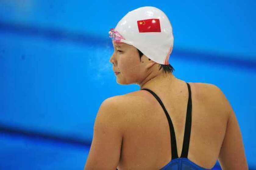 U.S. officials try not to inflame Ye Shiwen doping allegations