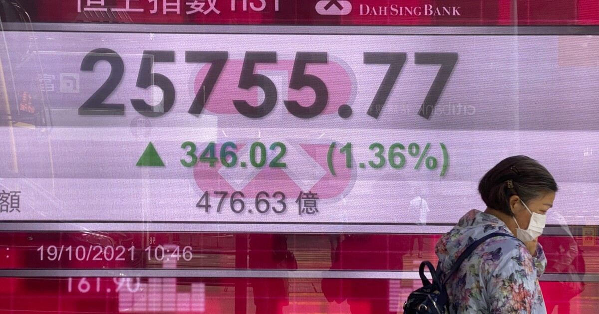 www.sandiegouniontribune.com: Asian stocks higher as investors watch corporate earnings