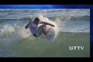 New military surf team