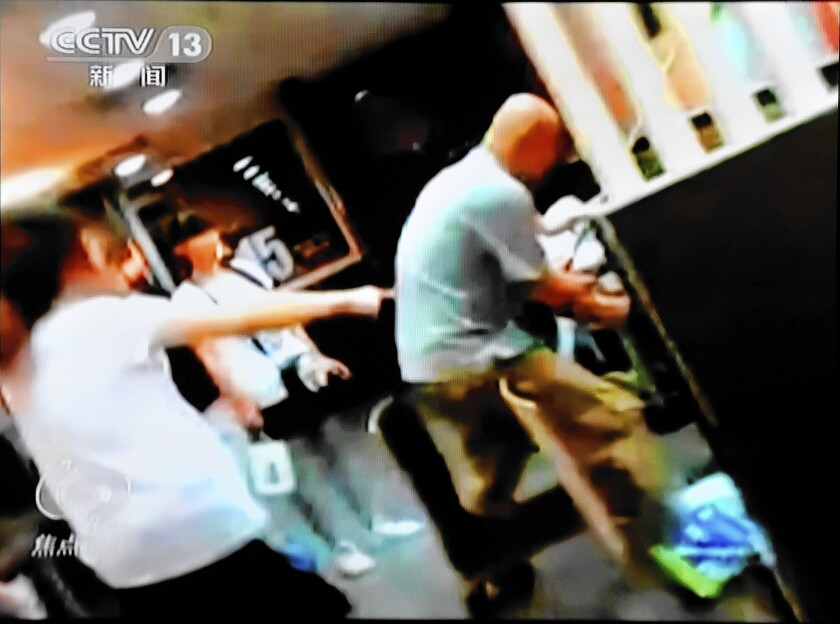 Surveillance video captured the recent attack on Wu Shuoyan at a McDonald's in the eastern Chinese city of Zhaoyuan. Authorities say six members of a religious cult carried out the killing.