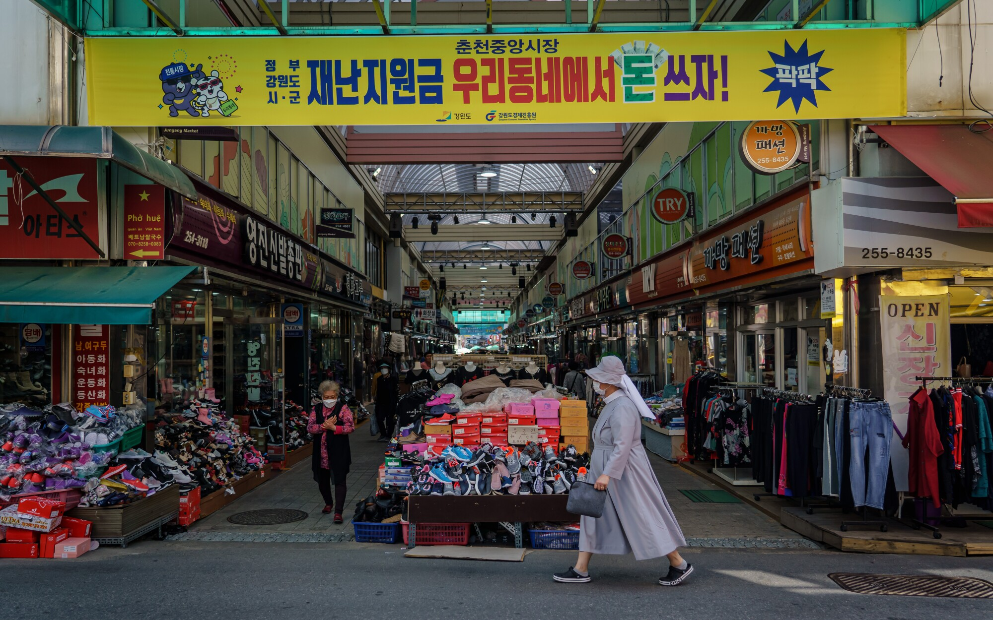 Jungang Market in Chuncheon, South Korea, in late May.