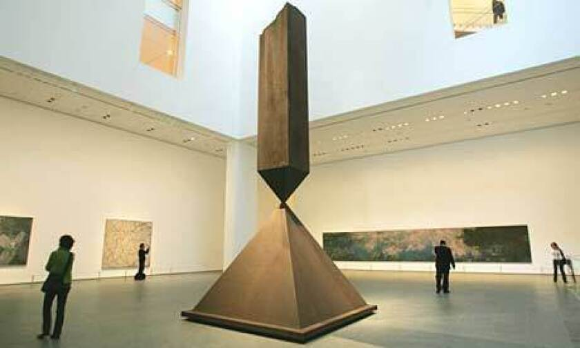 Museum of Modern Art launches free-admission promotions