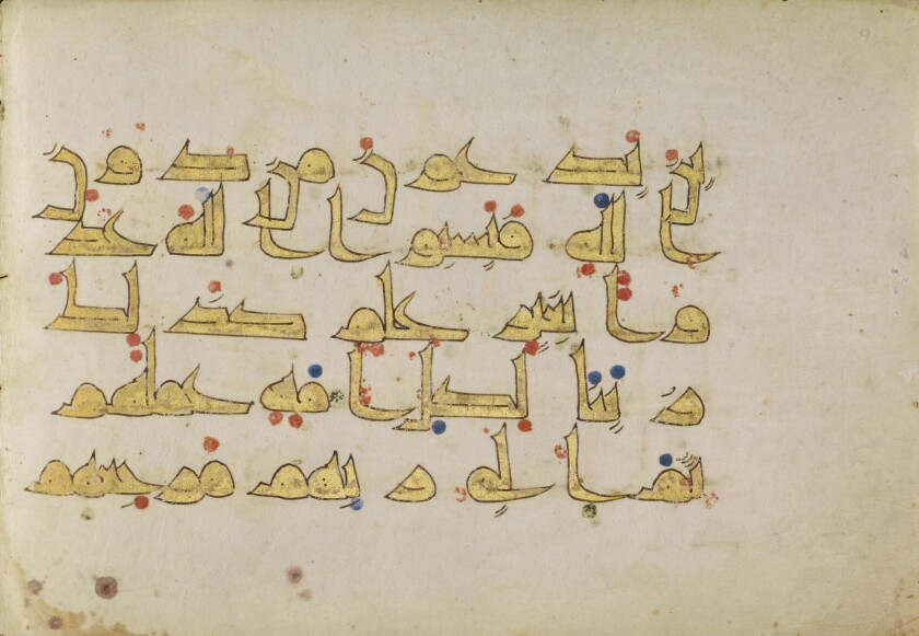 DECORATED TEXT PAGE (SŪRAT AL-AN'ĀM 6: 108); 9th century; 83.MM.118.3.4.verso