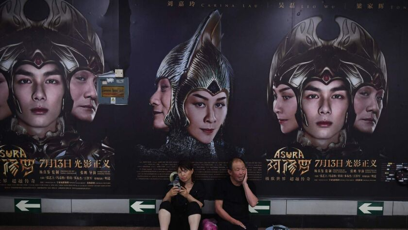 CHINA-ENTERTAINMENT-FILM