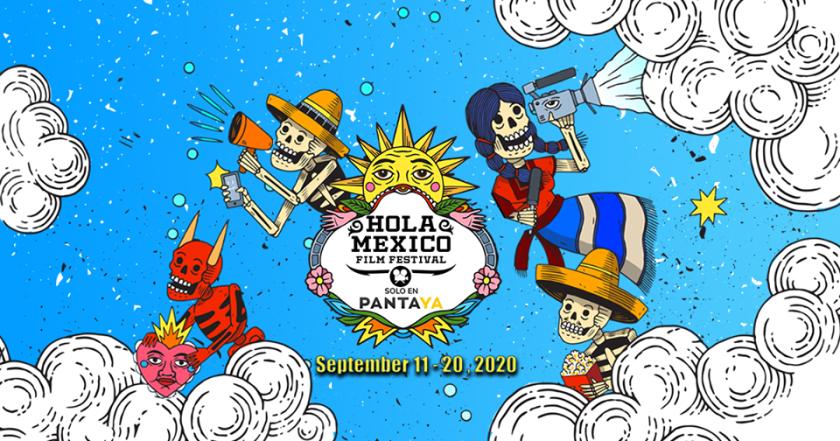 Este es el afiche oficial del evento.