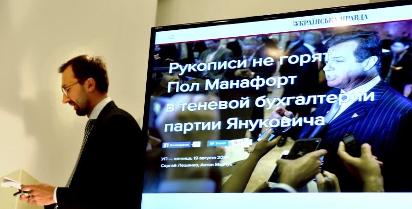 Ukrainian lawmaker Sergei Leshchenko