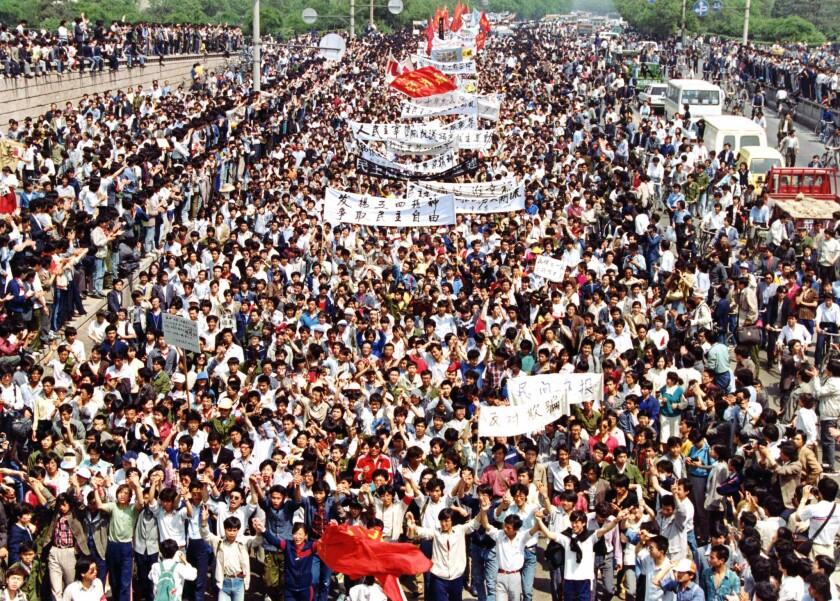 China Tiananmen March