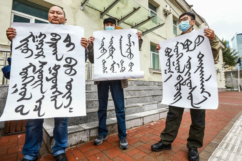 Mongolians protest China's bilingual education plan for Inner Mongolia.
