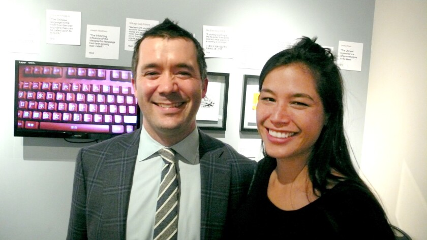 Stanford University history professor Thomas Mullaney and Tiffany Wai-Ying Beres, executive director of San Diego Chinese Historical Museum