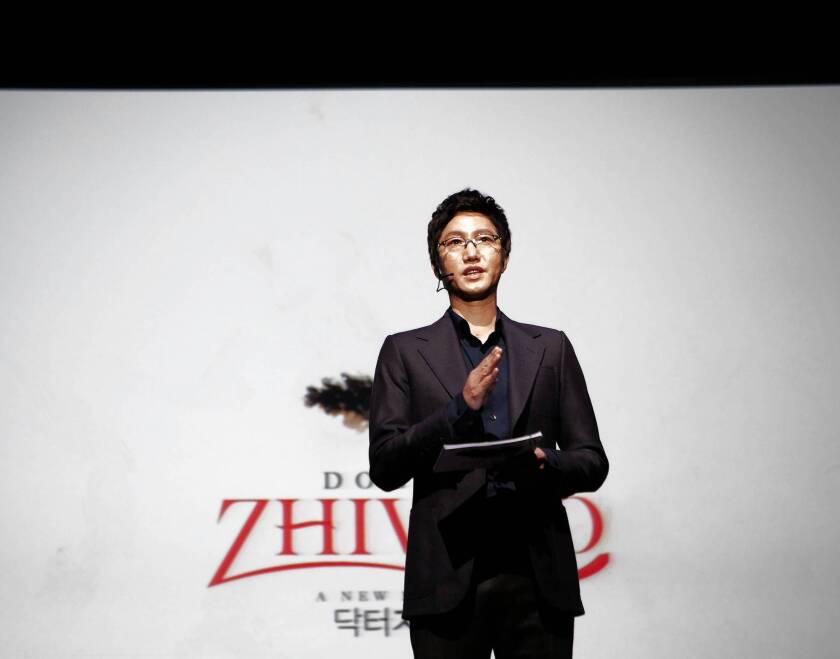 Chun-soo Shin hopes to translate success to Broadway