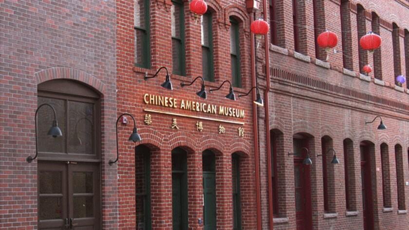 Chinese American Museum