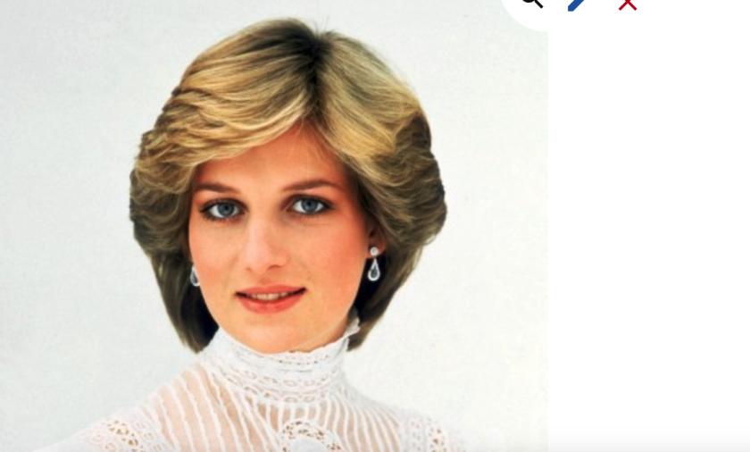 Retrato de Lady Diana Spencer.