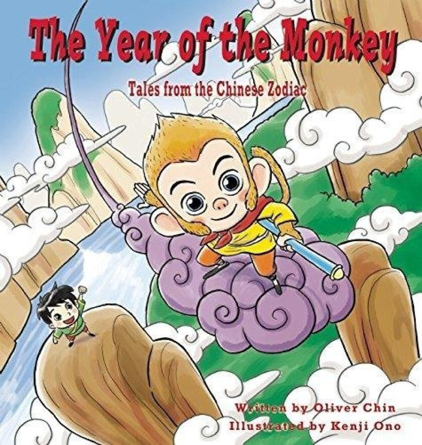 'The Year of the Monkey' by Oliver Chin