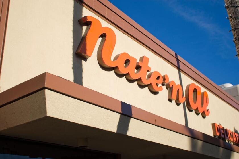 Nate 'n Al's