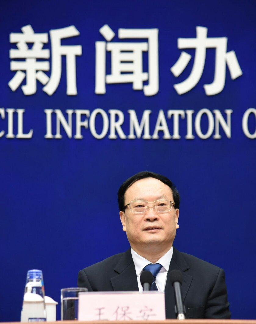 In this Tuesday, Jan. 19, 2016 photo, Wang Baoan, the head of China's National Bureau of Statistics, speaks at a press conference in Beijing. China's anti-graft agency announced Tuesday, Jan. 26, 2016 that the Wang is being investigated for severe disciplinary violations, a phrase which usually refers to corruption.(Chinatopix via AP) CHINA OUT