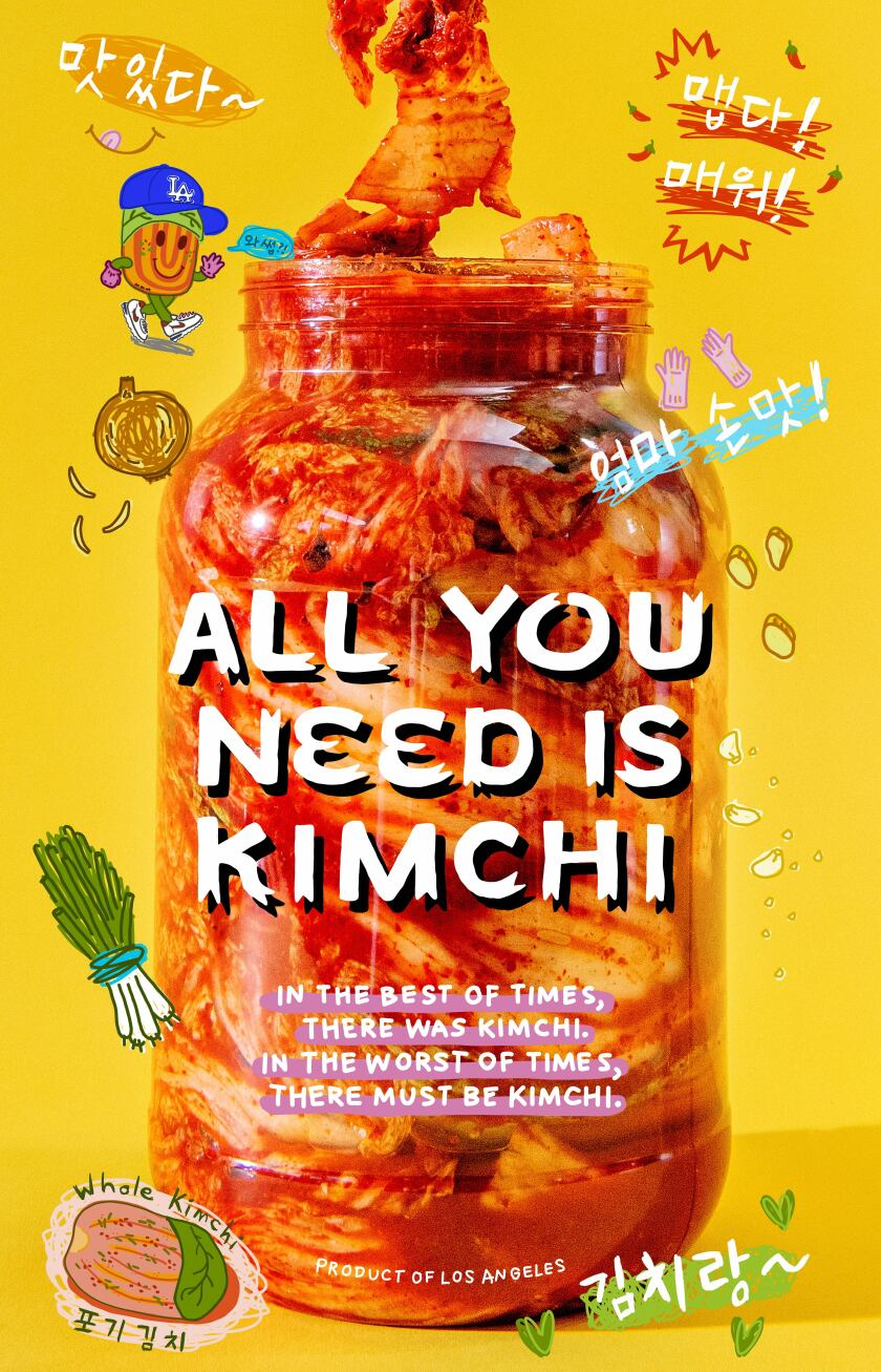 Photo of kimchi jar with illustrations of kimchi ingredients and Korean phrases