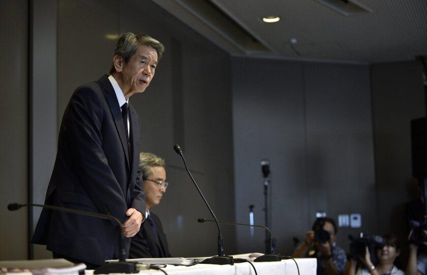 Hisao Tanaka