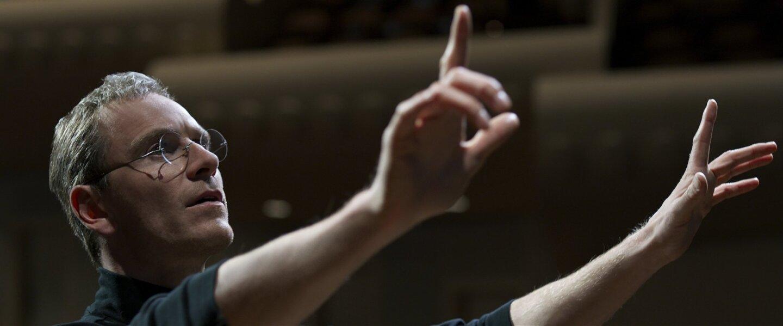 'Steve Jobs'   2015