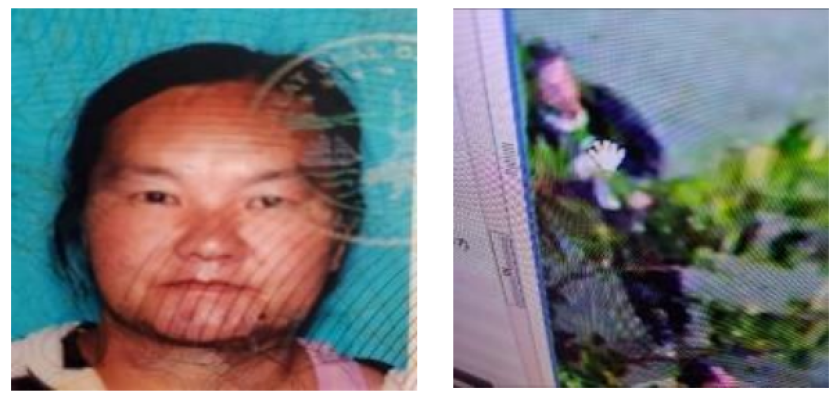 Pang Vue, 47, was reported missing Sunday morning. She was seen leaving the 7 Mile Casino in Chula Vista.