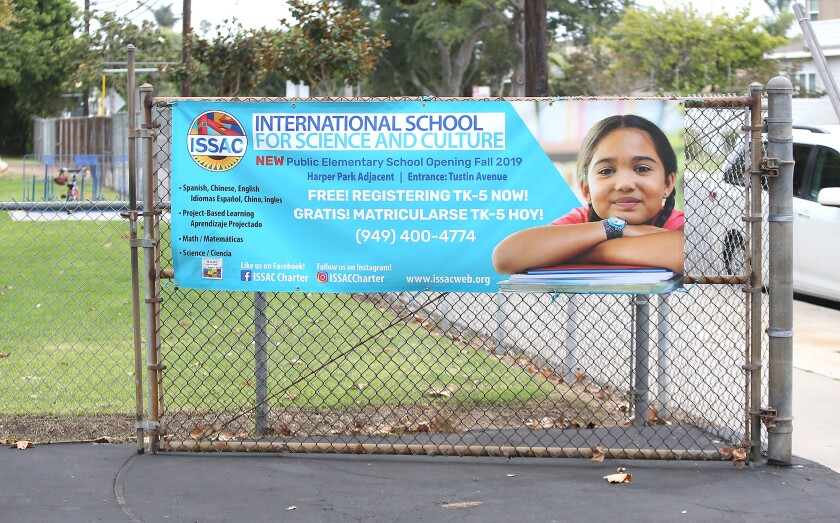 The new International School for Science and Culture
