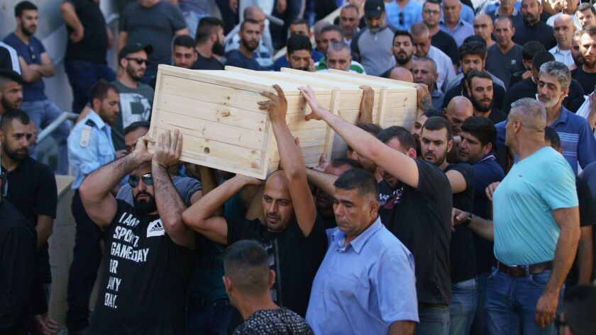 The Funeral of Israeli Policman killed at the Temple Mount