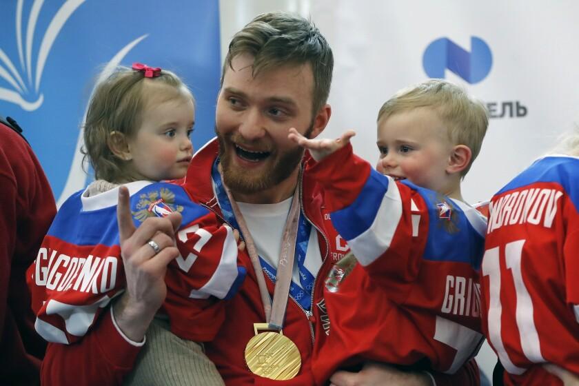 Blue Jackets Grigorenko Hockey