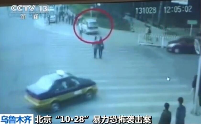 Tinananmen Square attack