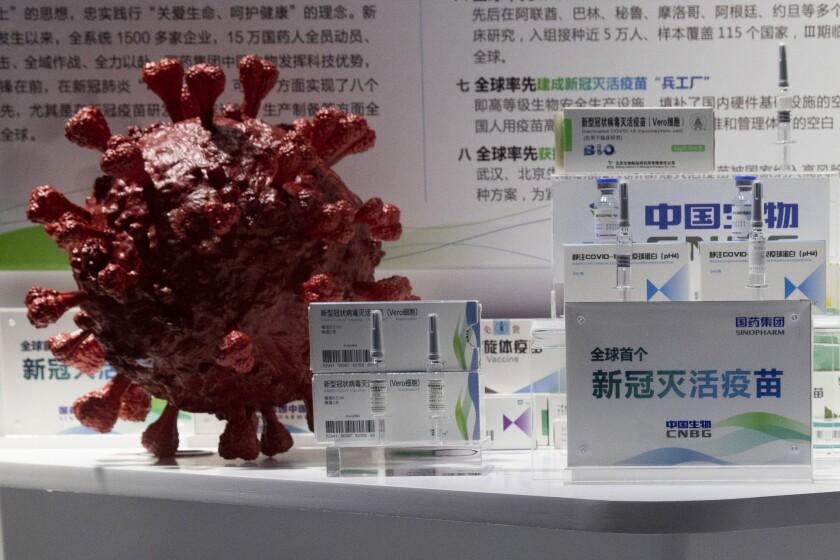 Muestras de una vacuna contra COVID-19 producidas por la subsidiaria de Sinopharm