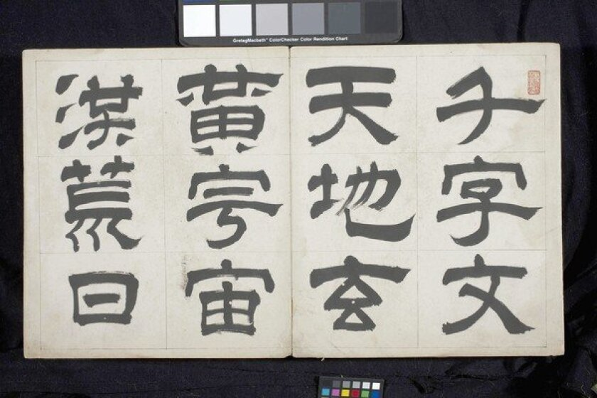 A brush with Chinese calligraphy greats