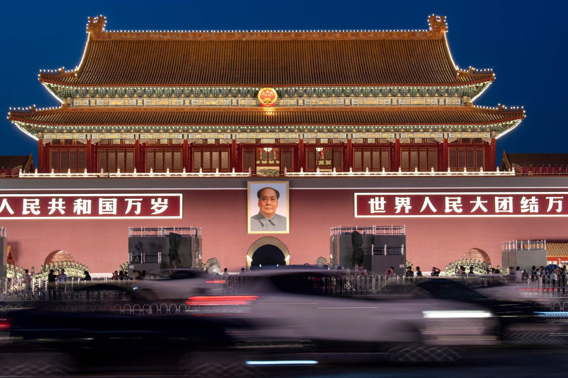 Communist China's 70th anniversary