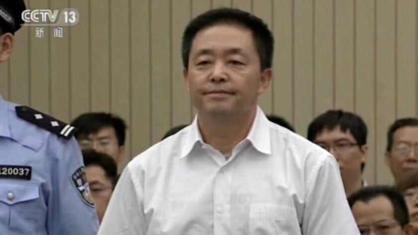 Gou Hongguo