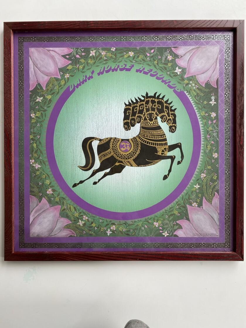 Jan Steward's logo for George Harrison's Dark Horse Records
