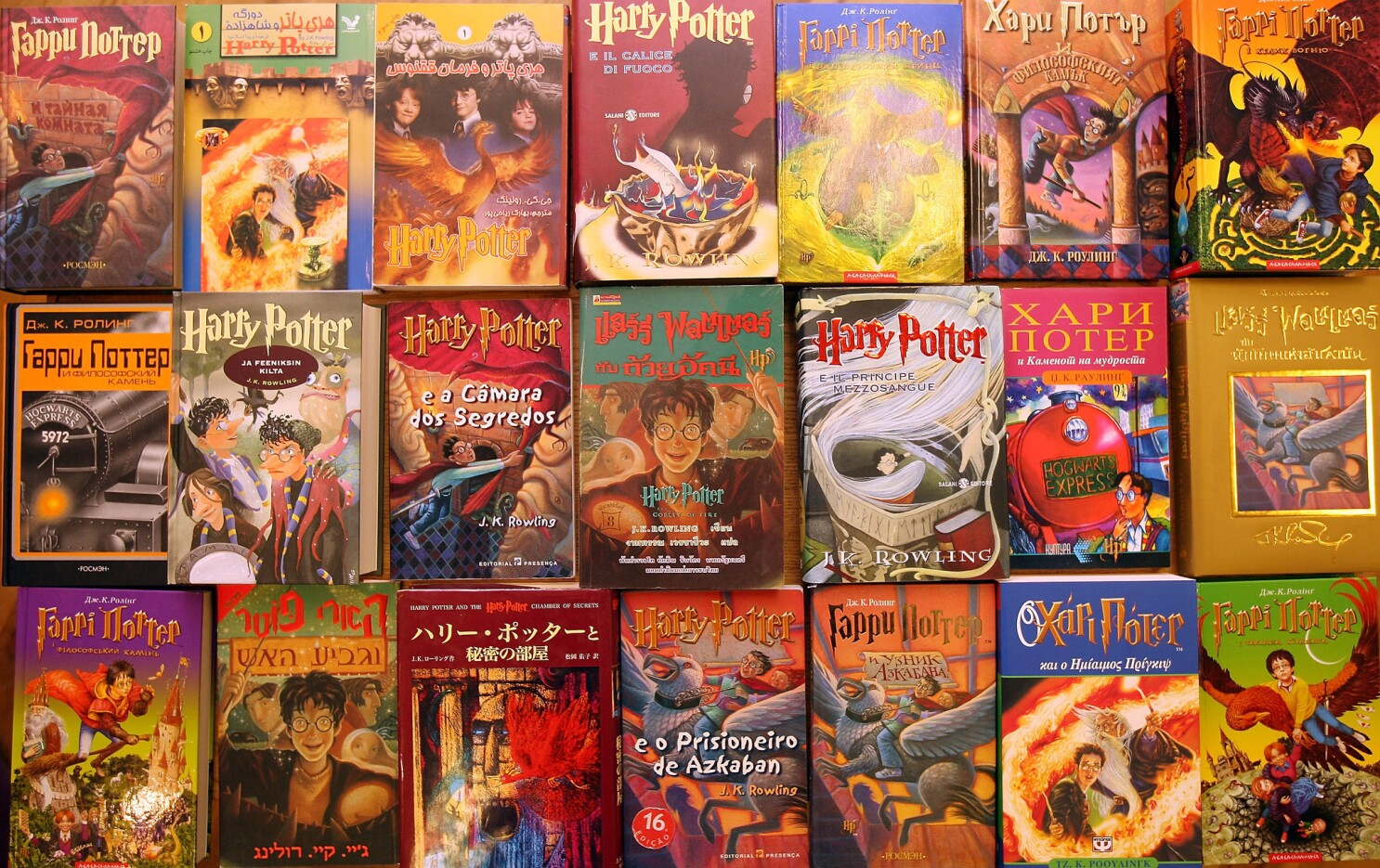Rare 'Harry Potter' book featuring misspelled title fetches