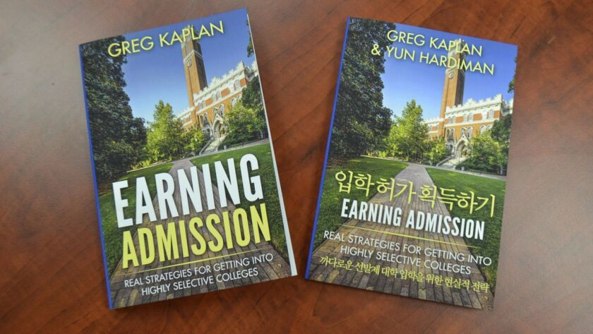 "The English and Korean versions of ""Earning Admission: Real Strategies for Getting Into Highly Selective Colleges."""