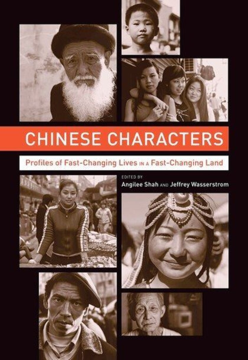 """Cover of the book """"Chinese Characters."""""""