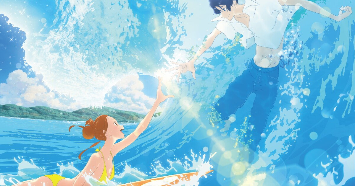 Ride Your Wave' review: The best Masaaki Yuasa anime yet - Los Angeles Times