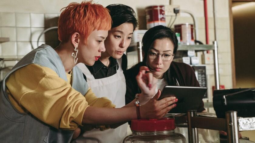 Li Xiaofeng, Megan Lai, Sammi Cheng, 'Fagara'