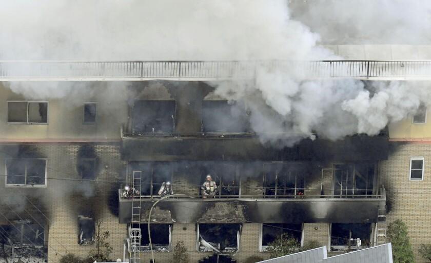 Japan animation studio fire