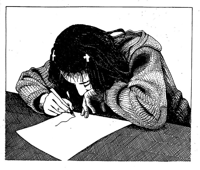 A self-portrait illustration of Amy Goldman Koss