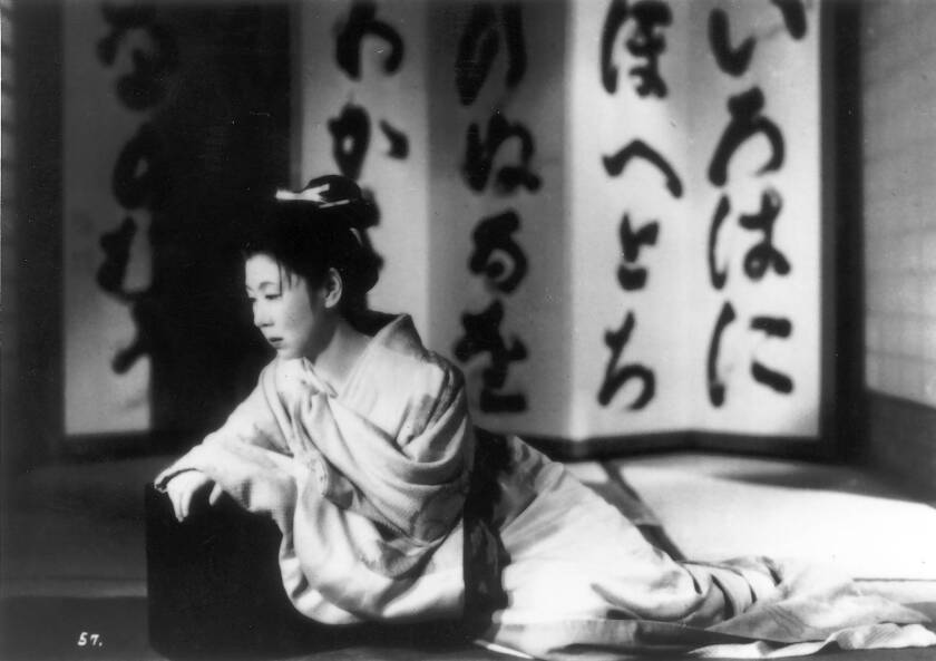 "Kinuyo Tanaka in ""Life of Oharu,"" 1952, directed by Kenji Mizoguchi."