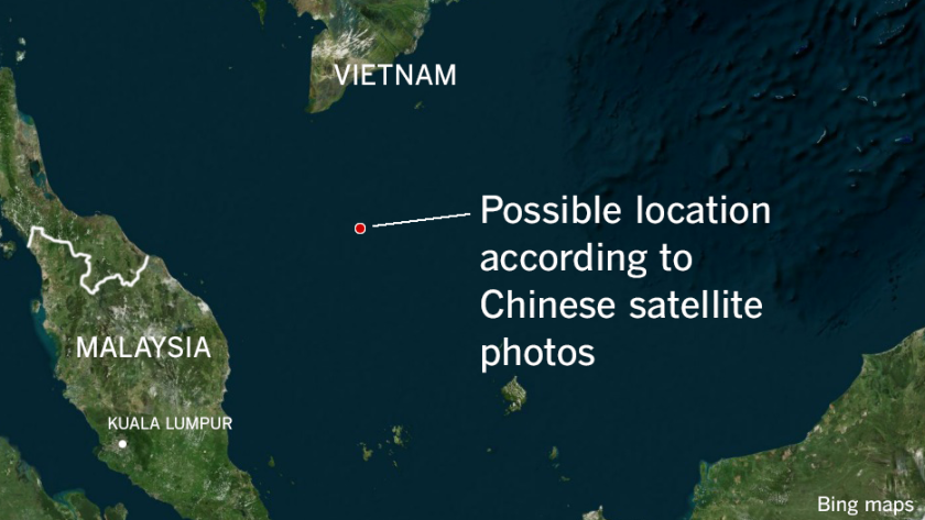 China releases satellite images of possible Malaysia jet ... on satellite coverage map, satellite weather map, satellite positions map, satellite map of italy, johannesburg south satellite map, meknes morocco map, satellite locations in the sky, satellite elevation map, satellite path map, texas satellite map, satellite map of an address, satellite cloud cover map, satellite address search on map, satellite map of thera island greece, satellite map home values, satellite labeled, mumbai satellite map,