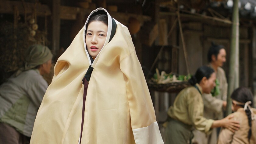"""Shim Eun-kyung in the movie """"The Princess and the Matchmaker."""""""