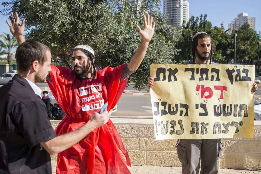ISRAEL-PALESTINIAN-CONFLICT-ATTACK-RIGHTWING-PROTEST