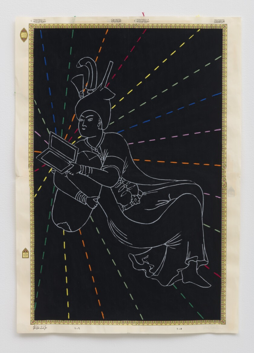 """""""Enlightened Youth"""" by Ardeshir Tabrizi, 2019. Embroidery thread, gouache and graphite on printed paper, 26 inches by 19 inches"""